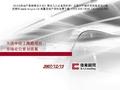 伟业_大连<font color=red>中信</font>上海路商业项目市场定位策划方案_143P_生态街区_项目分析_业态定位