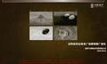 保利_沈阳保利达商务广场营销推广报告_67P_<font color=red>中原</font>_公关策略_价格策略_活动营销