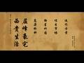 北京星竹园房地产项目运作报告_147P_豪宅_市场调研_项目定位_形象策划_营销推广