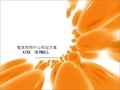 北京爱家AIKA购物中心规划方案_37p_平面设计