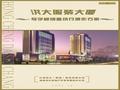 南昌市洪大服装大厦写字楼项目销售执行操作方案_37P_营销推盘_价格策略_案场流程