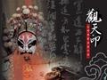 台湾观<font color=red>天下</font>_郑州CBD格拉姆国际中心项目营销策划报告_118P_品牌定位_项目分析_促销活动