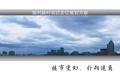 同策_<font color=red>保利</font>顾村新江湾项目定位策划方案_80P_商品住宅_市场分析_价格定位_包装方案