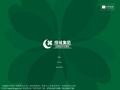 和声机构_浙江台州绿城玉兰广场项目整合推广策动案_134P_都市综合体_传播策略
