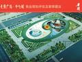 四川成都市天府广场中心城商业规划评估及装修建议_47P_建议方案