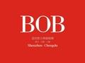 <font color=red>BOB</font>尽致_四川力迅青城山项目年度策略沟通_72P_度假物业_产品亮点_高端生活
