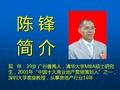专业市场_广州广庆隆物流城项目总体策划方案_81P_市场调研_项目定位