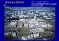 东京幕张新城总体规划_37p_规划设计