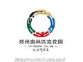 世联_河南郑州奥林匹克花园规划设计建议方案_142P_建筑表达_园林诉求_户型创新_细节展示