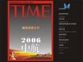 中原_深圳<font color=red>中航</font>龙华项目前期策划报告_82P_生态住宅_项目定位_产品建议_形象推广